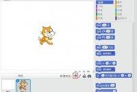 Scratch编程(1)——运动篇