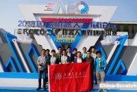 交大斩获一金一银!RoboCup机器人世界杯中国赛圆满落幕