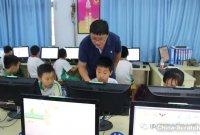 小学创客空间——Scratch趣味编程教育