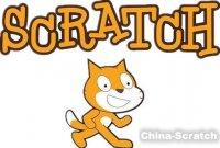 【Scratch编程】有趣有料的Scratch试听课开始报名啦!