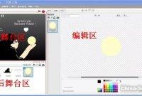 【教育素材】了解Scratch编程软件的功能区