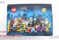乐高 LEGO 人仔抽抽乐 71020 蝙蝠侠大电影第二季