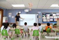STEAM课堂,点燃孩子的创造力