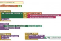 【AppInventor】如何使用网页浏览框的页面交换字串