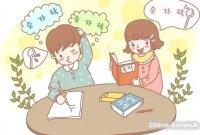 【专注力专题六】这些游戏帮助孩子抗干扰!