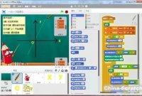 当数学遇上Scratch | 教你用编程学数学
