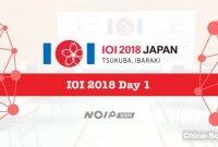 第30 届国际信息学奥林匹克竞赛(IOI 2018)开赛