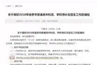 重点关注!四川省教育厅将机器人编程纳入考试范围