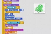 【scratch课堂】深水炸弹 v1.0