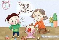 滨江花苑幼儿园【4岁小孩的智商水平已经发展到了50%,你还认为他什么都不懂吗?】
