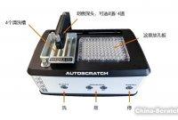 【新品上市】划痕实验多到手抖?BioTek AutoScratch来帮您