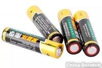 动手学电子知识(五)电池的一点知识