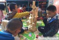 4岁前的家庭教育,影响孩子的智商发展