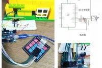 Arduino密码锁设计