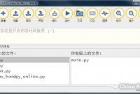 AppInventor+掌控板:为硬件编程(1)