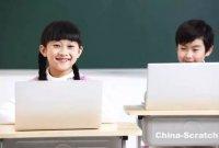 几岁开始学习编程比较好?