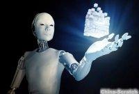 """""""机器人""""通过编程可以自动完成一定操作或移动作业的机械装置"""