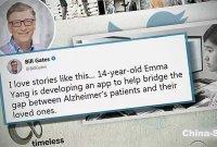 14岁华裔女孩被盖茨和戈尔点赞!开发APP只为让老年痴呆奶奶记起自己